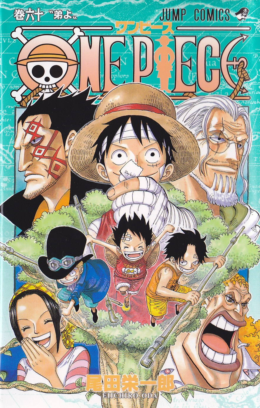 Volume Covers One Piece Comic One Piece Manga One Piece Chapter