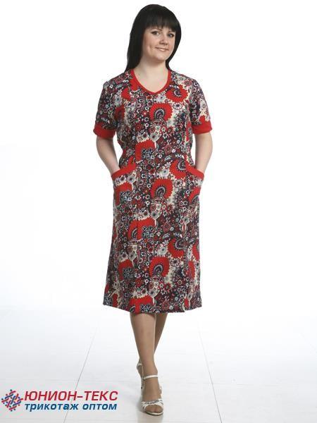 Что у бабушек под платьем фото фото 619-645