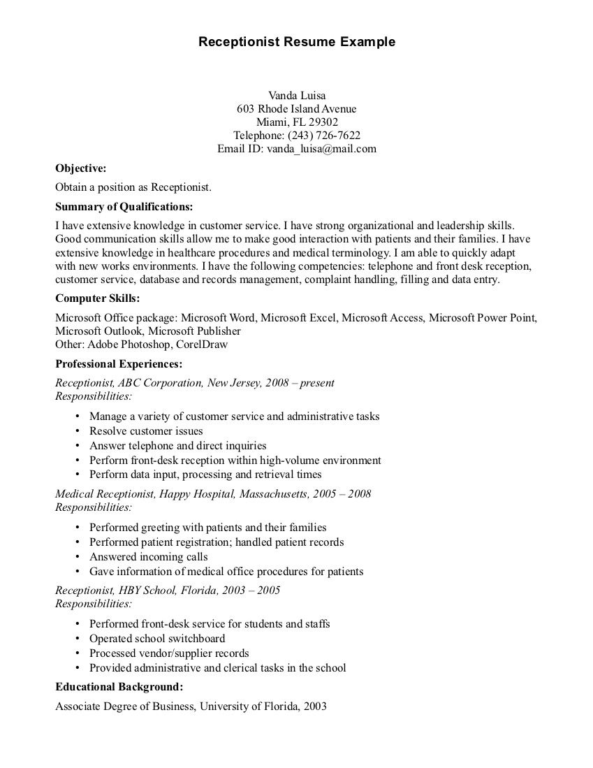 Receptionist Resume Examples Front Desk Medical Receptionist Sample Resume Brand Assistant Cover