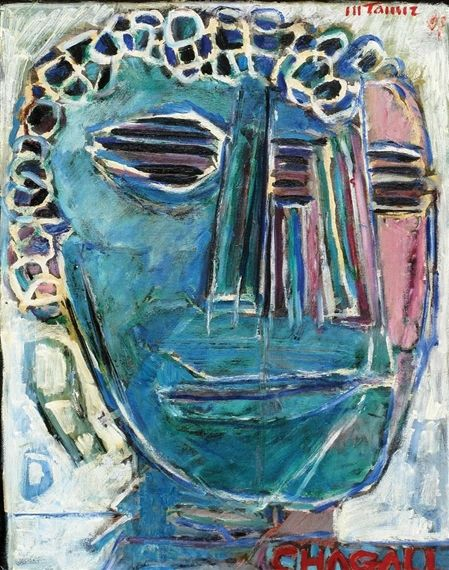 Moshe Tamir - Chagall,  oil on canvas 60x40 cm