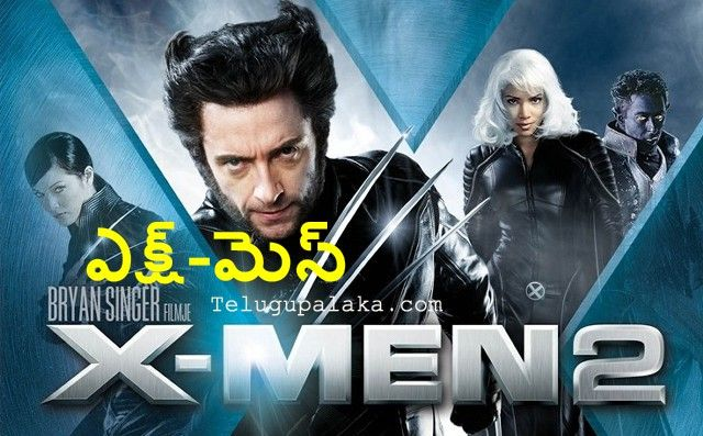 X2 X Men United 2003 Telugu Dubbed Hollywood Movie By Telugupalaka X Men Telugu Man Movies