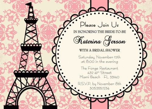 Paris chic pink damask bridal shower invitation printable uprint paris chic pink damask bridal shower invitation printable uprint digitaldelight digital art on artfire filmwisefo