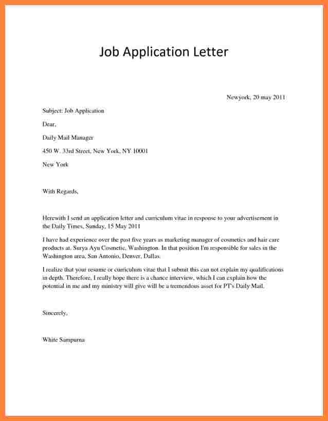application letters samples pdf bussines proposal sample letter - application sample