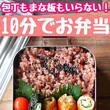 【時短料理】10分で作るお弁当🍱包丁もまな板もいらない🔪🙅♀️No 89