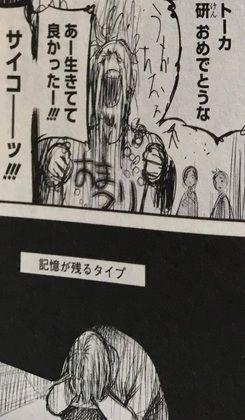 東京喰種re 12巻 ネタバレ-13.jpg