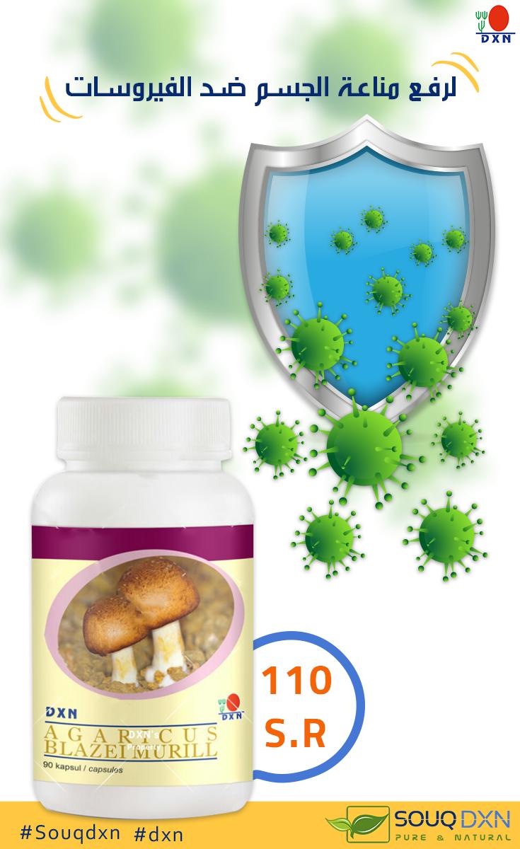 فطر الغاريقون Pure Products Supplements