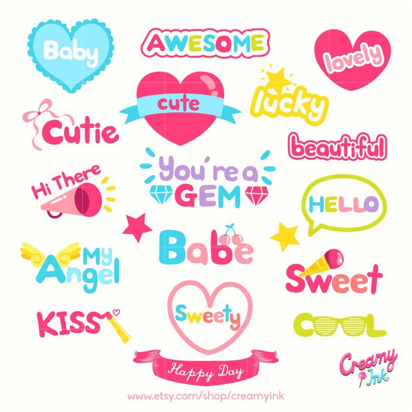 Girlu0027s Day Word Art Digital Vector Clip art   Party Words Digital - fresh invitation template vector