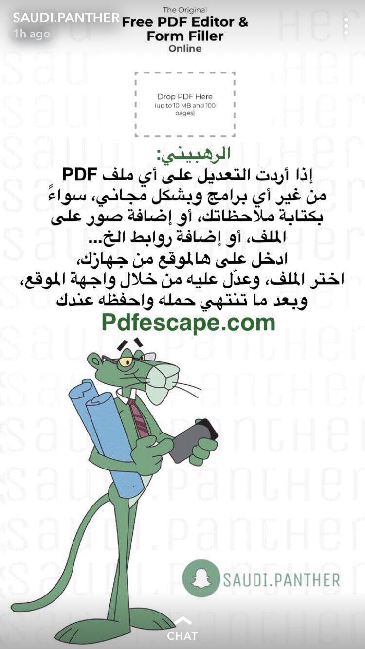 Pin By Zoooha On Informations معلومات Learning Websites Programming Apps Study Apps