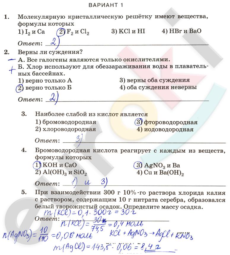 Умк гармония.план-конспект урока математики.2 класс периметр прямоугольника