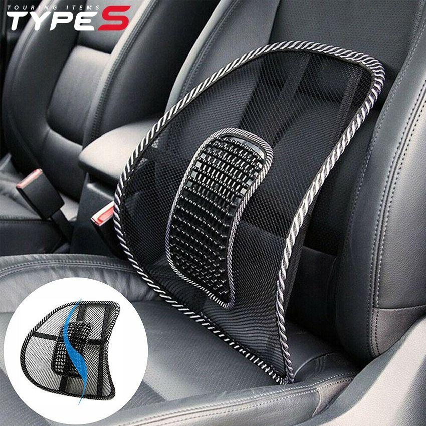 Type S Car Back Seat Chair Massage Lumbar Support Cushion