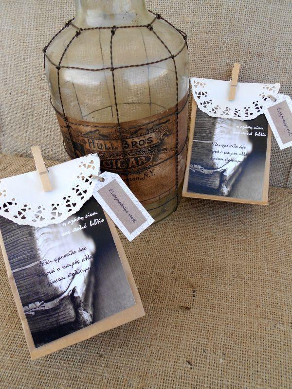 Μπομπονιέρα γάμου σακούλα κράφτ με φωτογραφία παλιού βιβλίου