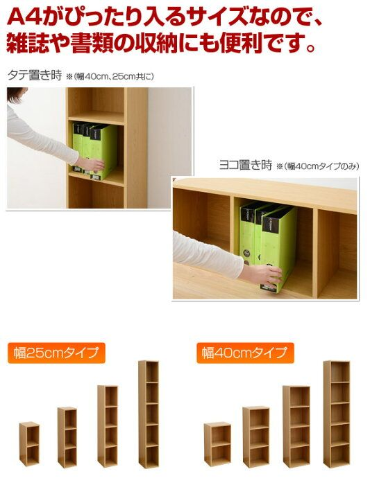 Photo of 【楽天市場】オープンラック 多目的棚 A4 4段 CABR-1440 カラー…