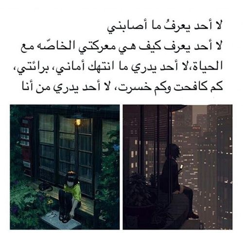 Image about ﺭﻣﺰﻳﺎﺕ in مبـعثرآت 💔 by ⚘ on We Heart It