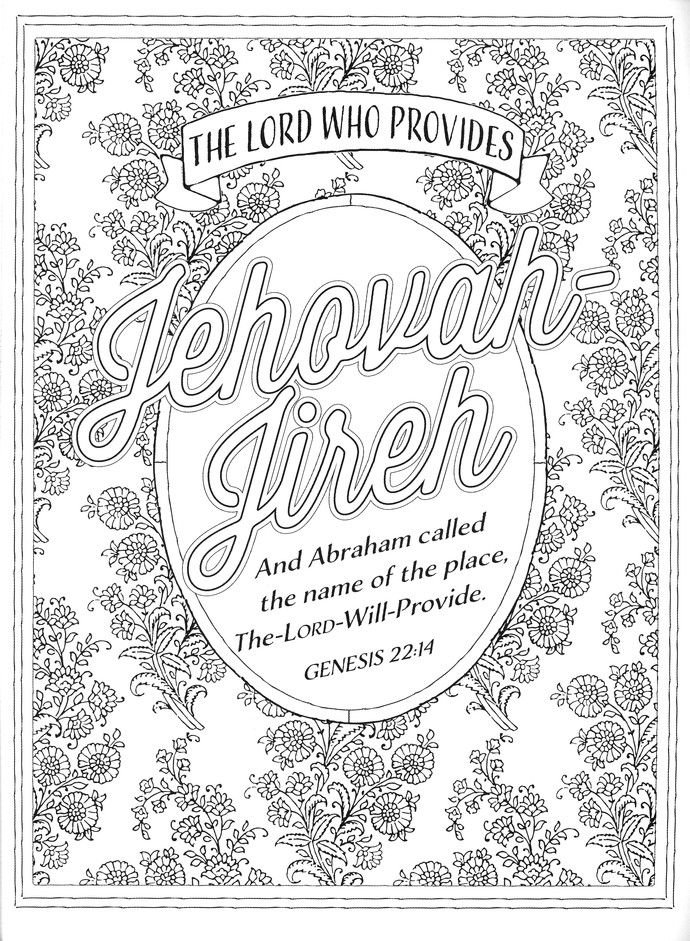 Color the Names of God: An Adult Coloring Book for Your ...