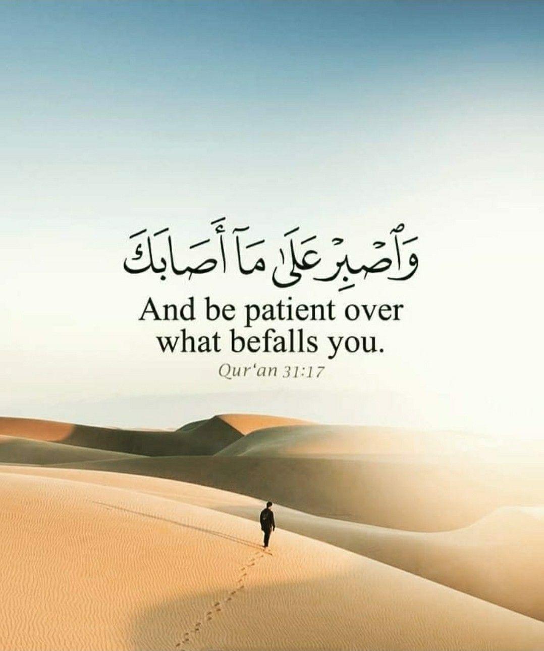 Pin By The Noble Quran On Allah God Islam Heaven Quran Miracles Prophets Islamic Posts Hadith Prayer Macca Makhah Salah Reminder Jannah Hijab Islamic Quotes Quran Quran Islamic Quotes