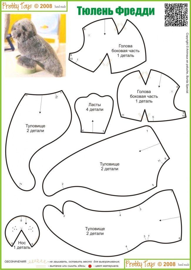 Тюлень Фредди | Free Patterns | Pinterest | Stofftiere, Nähe und Nähen