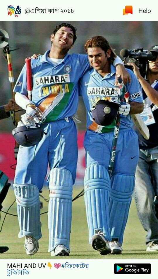 Pin by mihir roy on Cricket Fashion, Style, Baseball cards