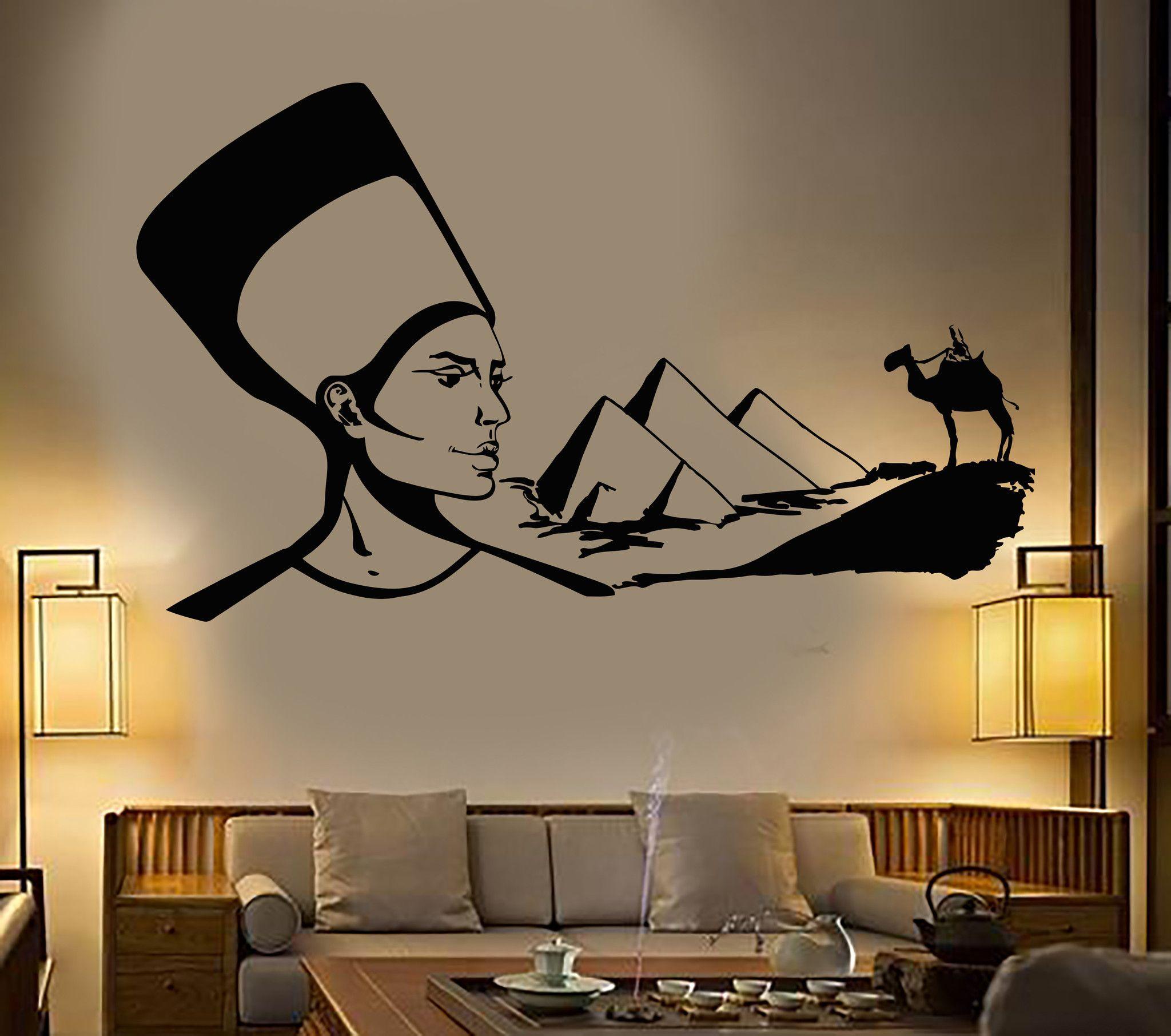 Vinyl Wall Decal Egypt Bedouin Desert Camel Cleopatra