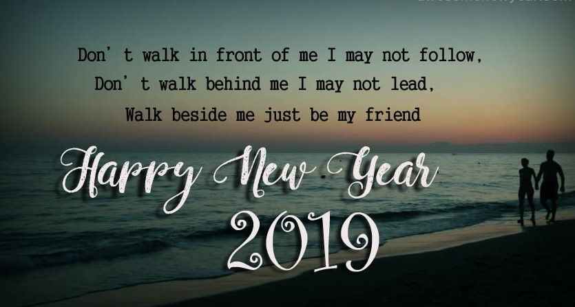 happy new year quotes best happy new year images