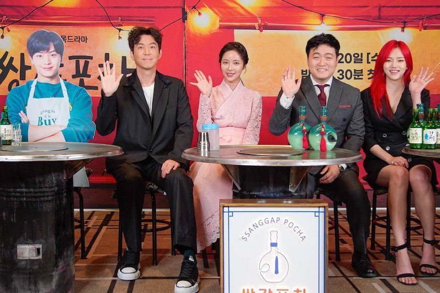 """Mystic Pop-Up Bar"" Cast Talks About What To Expect And Wishes Well For Yook Sungjae's Enlistment"