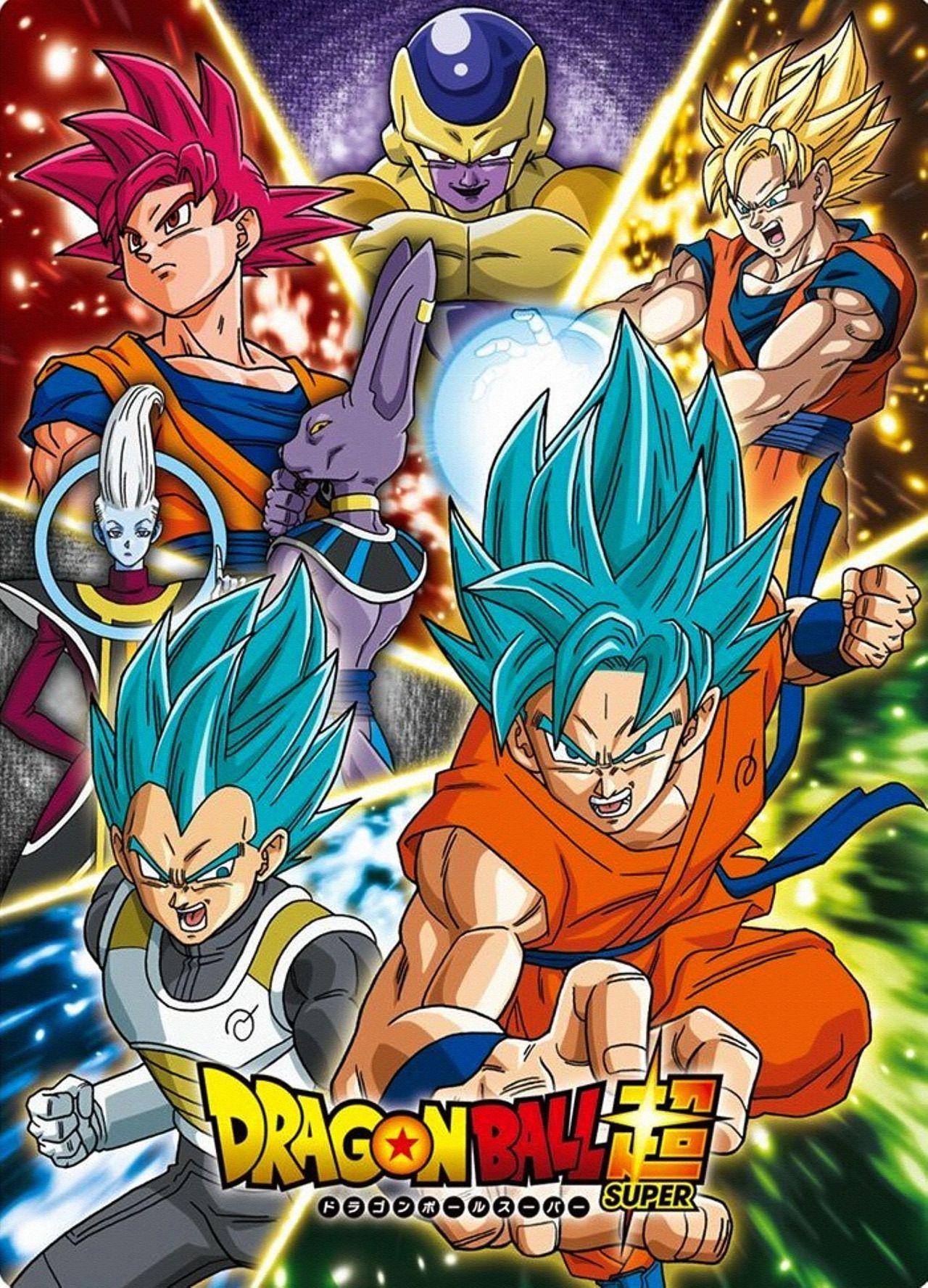 ドラゴンボール超 下敷き Dragon Ball Super Shitajiki By Toei