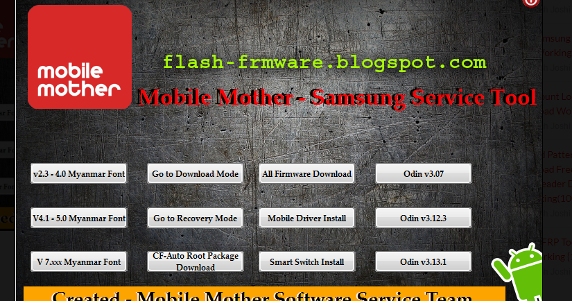 DownloadPms Samsung Service Tool Feature: v2 3-4 0 Myanmar