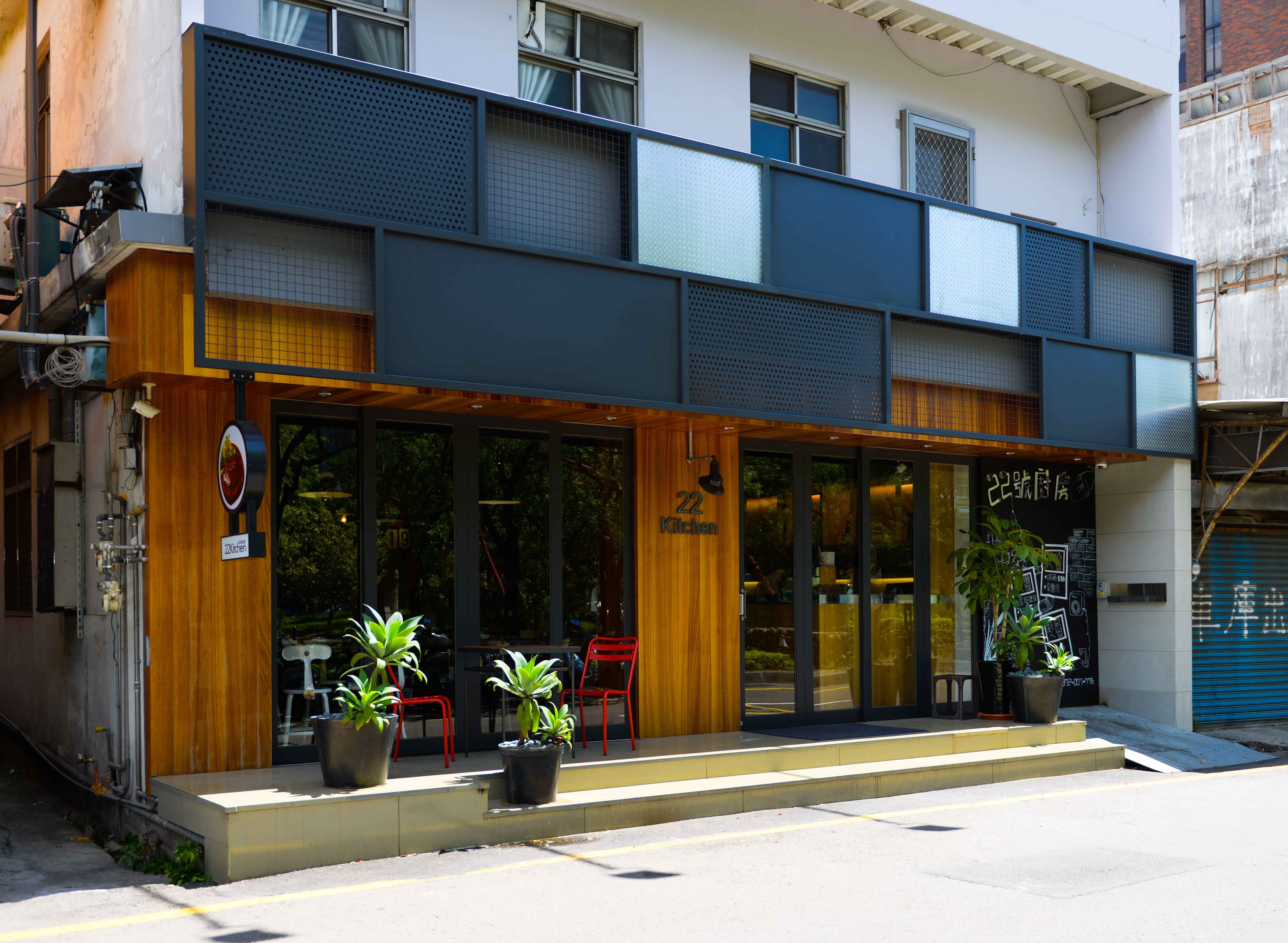 Alan Ford Caffe Pivnica Alan Ford City Kvart Svirke