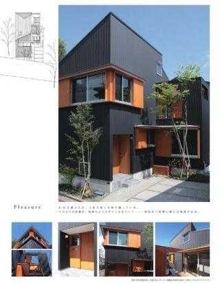 ガルバリウム鋼板 色 Yahoo 検索 画像 ホームウェア 住宅 外観