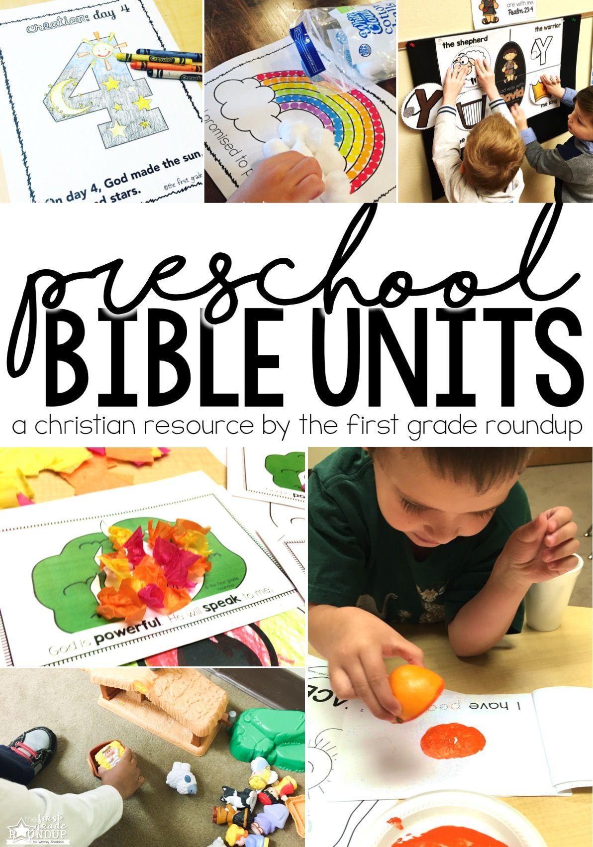 Bible units year mega bundle preschool sunday school lessons
