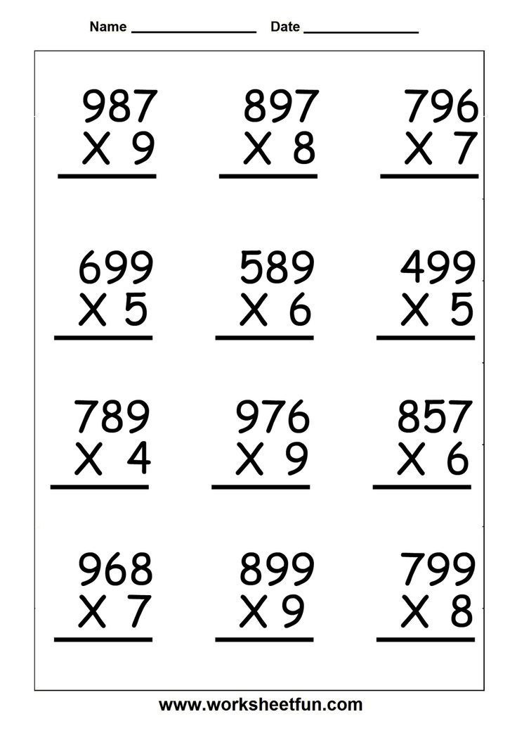 106 Best Images About Fifth Grade Printables On Pinterest Math Vocabulary 5th Grade Math And In 2020 Multiplication Worksheets Free Printable Math Worksheets Math Multiplication Worksheets