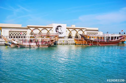 The restaurant of yacht club, on Feb 13, 2018 in Doha, Qatar , #AFF, #club, #Feb, #restaurant, #yacht, #Doha #Ad
