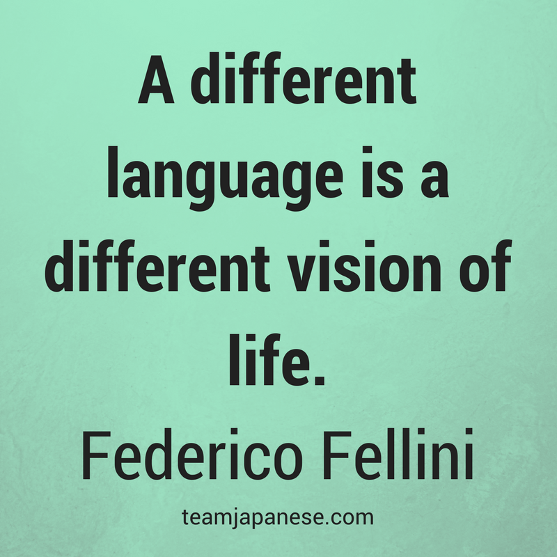 33 Inspirational Quotes About Language Learning Foreign Language Quotes Language Quotes Learning Quotes