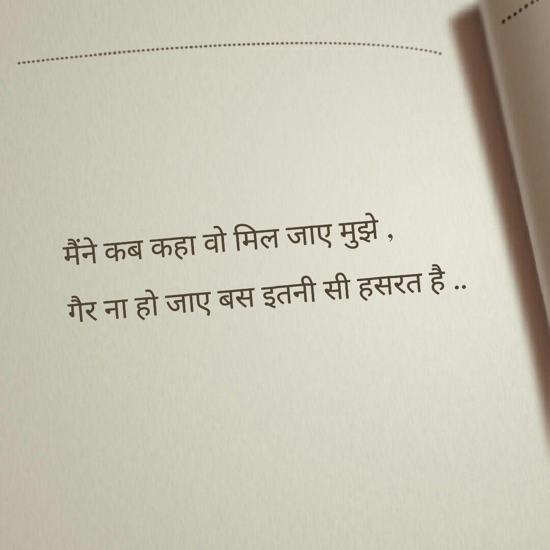gulzar poetry urdu poetry poetry quotes hindi words