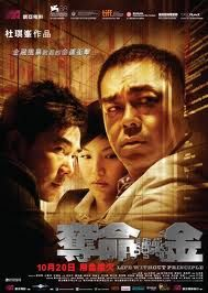 Life Without Principle - Three people - a criminal, a bank officer and a cop - end up in a catastrophic situation in the midst of a global economical crisis and are forced to betray any morals and principles to solve their financial problems.