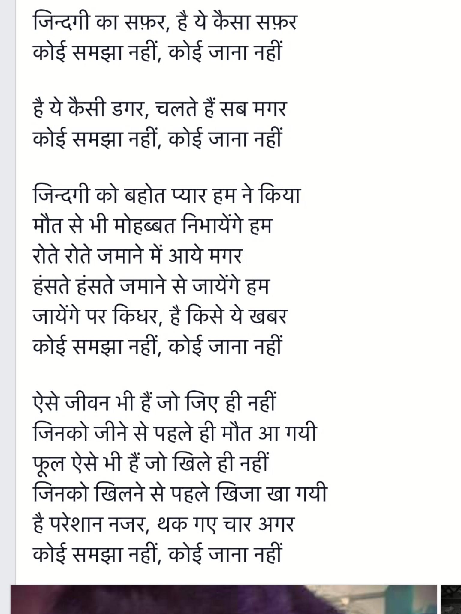 300 Hindi Songs And Lyrics Ideas Old Bollywood Songs Songs Lyrics Bollywood entertainment at its best. 300 hindi songs and lyrics ideas