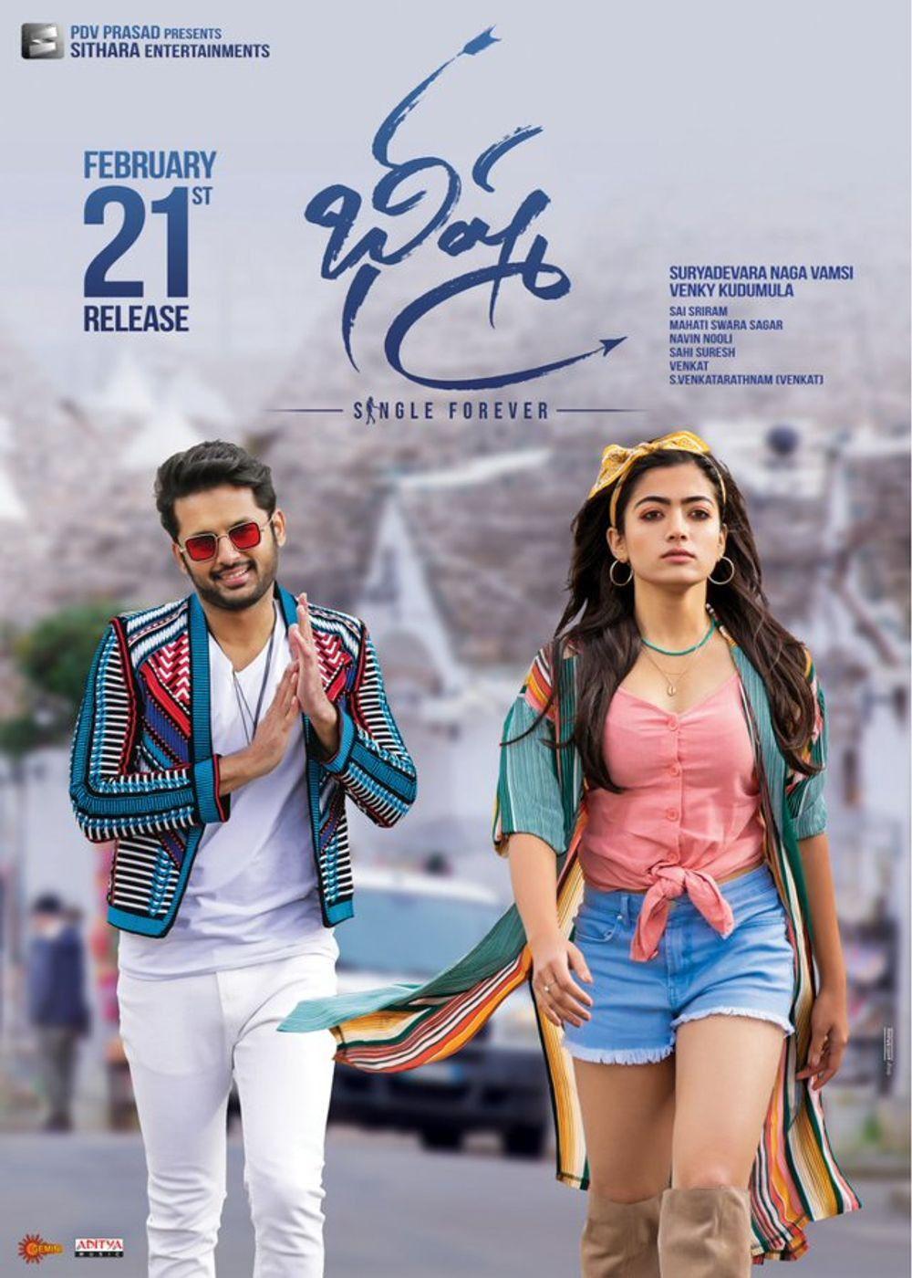Watch Or Download Bheeshma Full Telugu Movie In Hd 720p In 2020 Telugu Movies Download Latest Hindi Movies Telugu Movies