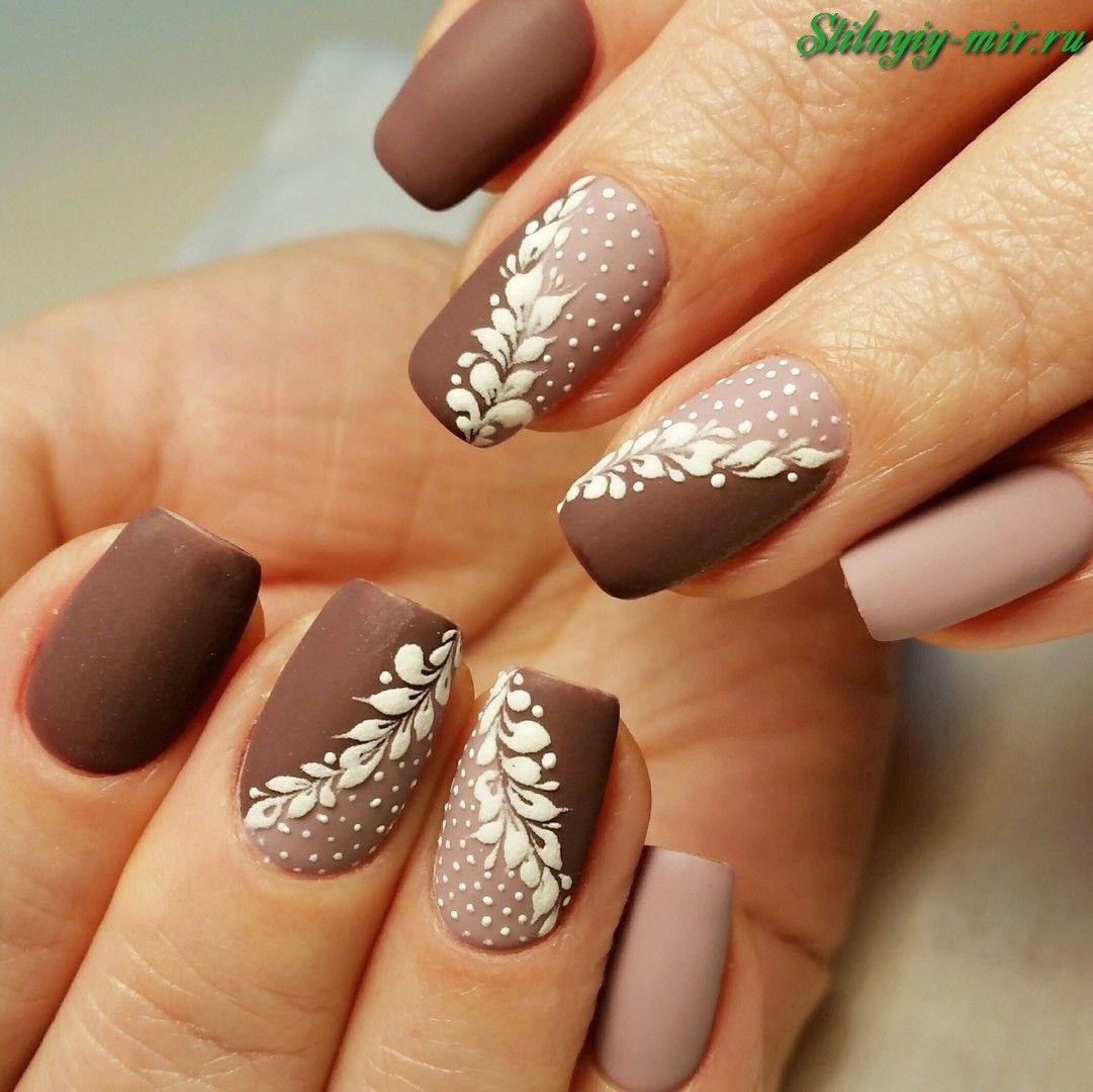 тенденция дизайна ногтей в бежево коричневых тонах