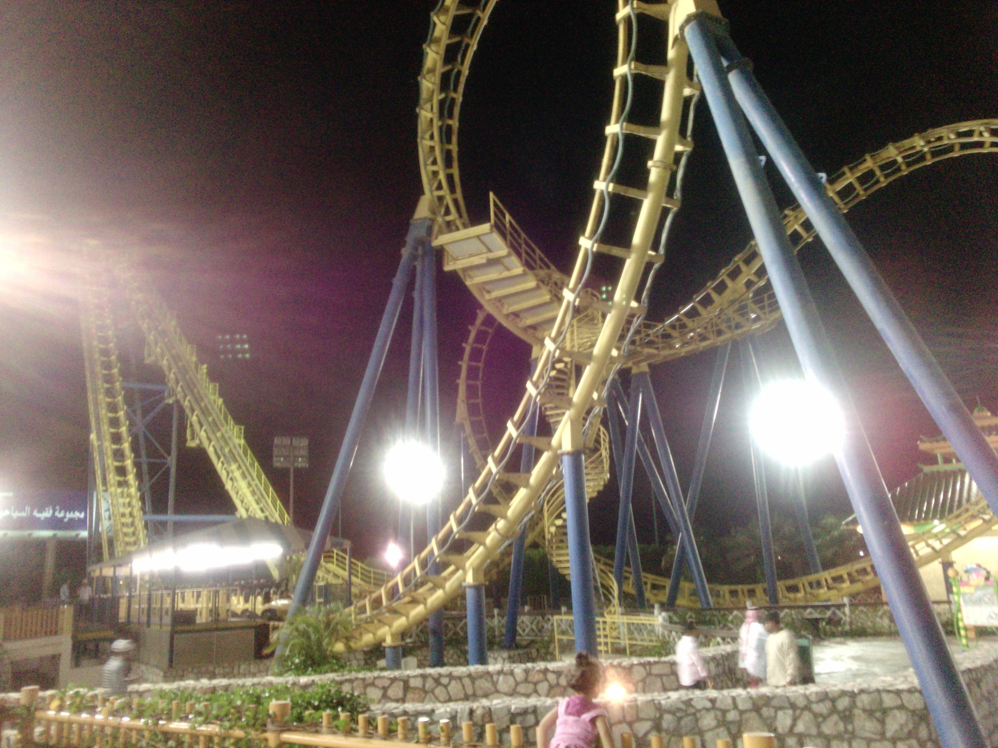Al Shallal Theme Park Theme Park Jeddah Park