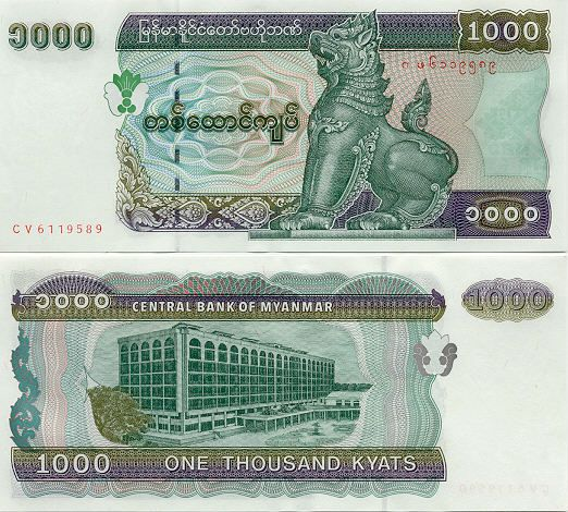 Myanmar Currency Gallery 1000 Kyats