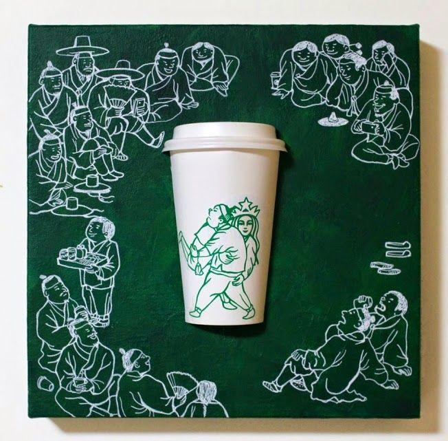 Soo Min Kim y Starbucks