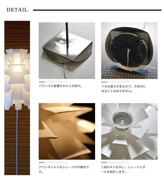 【楽天市場】フロアスタンド JK106F ( フロアランプ フロアライト スタンドライト 間接照明 LED デザイン インテリア おしゃれ 北欧 ):インテリア照明 ネクストスタイル
