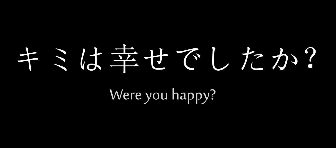 ♥日本の文字♥