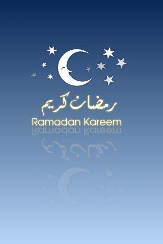Ramadan Kareem hd iPhone Wallpaper Mobile Wallpaper: http://www.4iphonescreen.