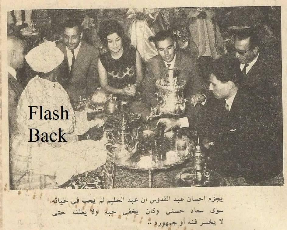 سعاد حسني مع عبد الحليم حافظ و يوسف وهبي Egyptian Actress Photo Sessions Photo