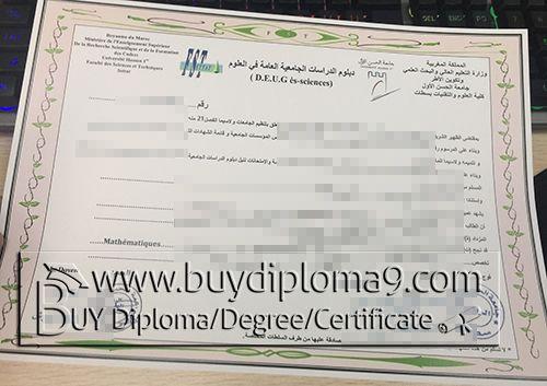 Royaume de Maroe Ministre, Buy diploma, buy college diploma,buy