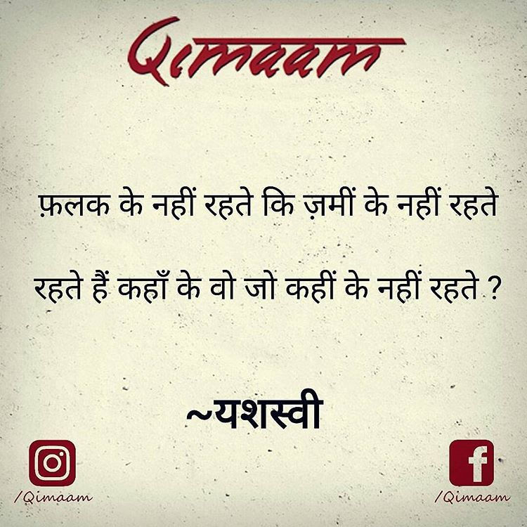 #poetry #qimaam #prayaas #shayari #poem #poet #poemporn
