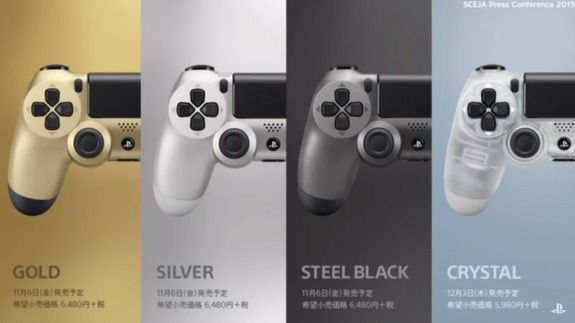 Japan S Gold And Silver Ps4 Controllers Make Us Just A Little