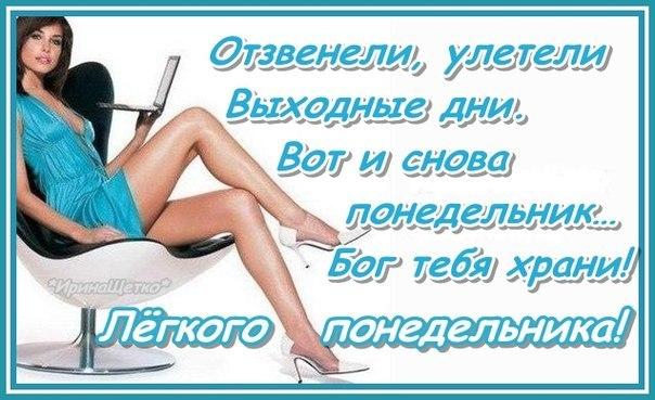 Как-то вяло, без огонька: potsreotizm_new — LiveJournal   369x604