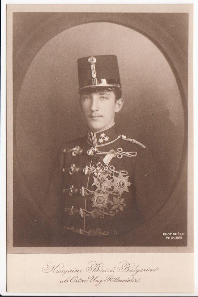 Boris Prince of Tirnovo - Cr Pr of Bulgaria as Austrian cavalry captain 1915 pcd