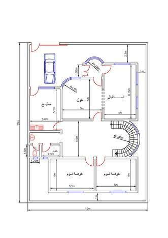 خرائط دور سكنية عراقية 300 متر معاينة و تحميل بصيغة Pdf House